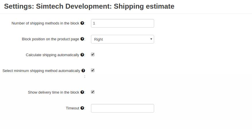 shipping-estimate-settings.png