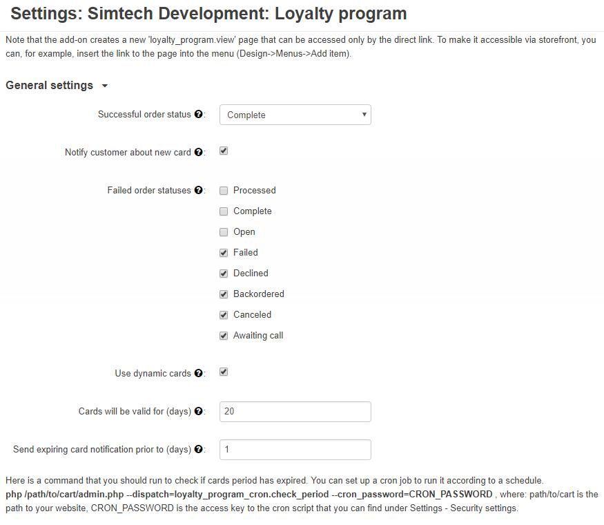 loyalty-program-settings.png