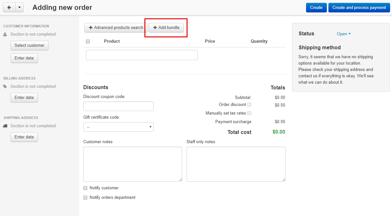 product-bundles-order-create.png